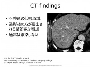 201405 VMC key image CT findings