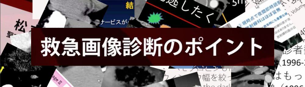 松本先生御講演HPのアイキャッチ2