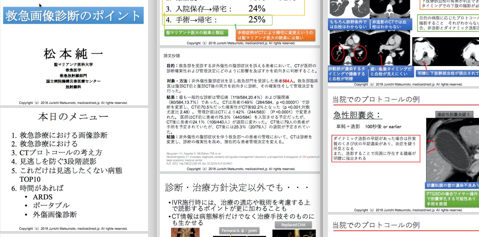 特典PDFのJPEG画像まとめ1