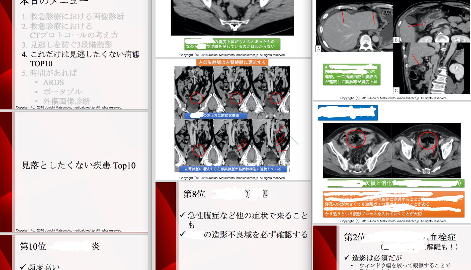 特典PDFのJPEG画像まとめ2
